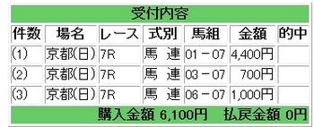 20140511143722.jpg